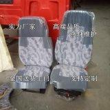 陝汽德龍f3000駕駛室氣囊座椅 陝汽德龍f3000駕駛室氣囊座椅廠家