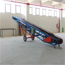 家用小型运料输送机倾斜上料输送设备粉料颗粒肥料输送机