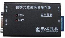 LCW-S03 数据存储器