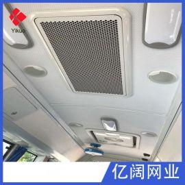 公交车新风风口圆形新风系统中央空调出风口百叶室内通风排风口