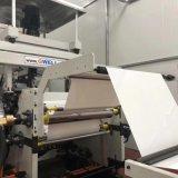 金韋爾PP、HIPS包裝片材生產線