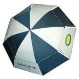 美晟高爾夫雙層傘(MSU10)