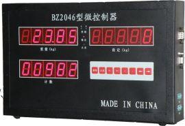 定量水泥包装机称重控制器(BZ2046型)