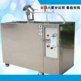 廠家直銷 噴水測試儀測試機
