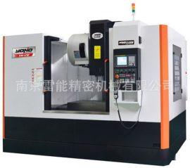 南京铝件加工   加工中心850   两轴线轨 24T圆盘刀库 三菱70A
