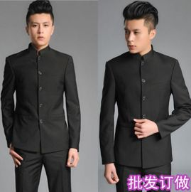 秋冬男式中華立領套裝西服藏青色黑色立領西裝修身立領中山裝禮服