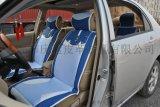 郑州汽车坐垫河南汽车坐垫厂家生产销售加工可加盟代理