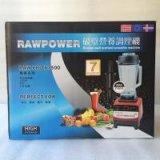 廠家直供破壁機 家用多功能全營養破壁料理機