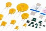 力特0603L050SL FSMD050-0603RZ貼片可恢複式保險絲0.5A 6V 超低阻抗