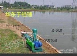 山东微孔曝气增氧机, 渔池增氧机, 渔池增氧泵,