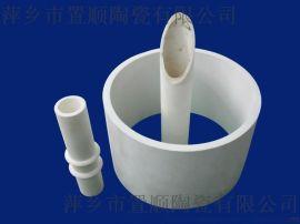 氧化铝耐磨陶瓷管  耐磨陶瓷管 水泵活塞密封件耐磨陶瓷