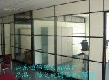 山東省恆保玻璃防火隔斷牆廠家安裝價格