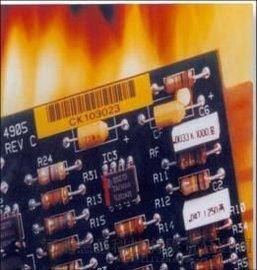 PCB50#耐300度聚酰亚胺材质不干胶耗材标签材料