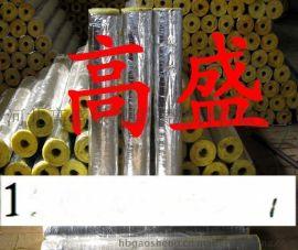 离心玻璃棉保温材料 玻璃棉管壳