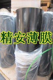 供应大华301D黑色PET,哑黑PET聚酯薄膜