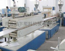 PVC板片材生产线 塑料板材挤出设备 塑料板材扣板设备