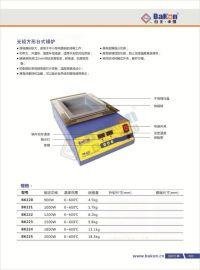供应无铅熔锡炉BK221 Bakon智能锡炉 厂家批发