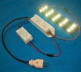 5-30W驱动外置LED灯具应急电源,应急功率小,外形迷你,价格实惠,厂家直销