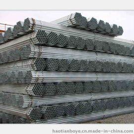 【热销产品】热镀锌无缝管 DN200镀锌钢管 加工热镀锌钢管!