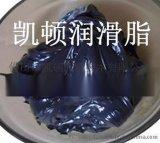 *导电润滑脂,电镀导电油膏