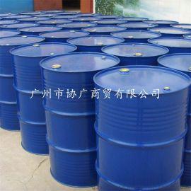 供应二辛酯 (邻苯二甲酸二辛酯DOP) 增塑剂二辛酯DOP