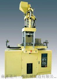 B·ZJ-II塑料注射成型机及模具