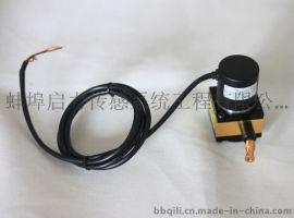 QLWY  拉线位移测量实验传感器 电子尺 高精度稳定测距专用传感器