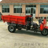 厂家直销自卸式农用三轮车18马力柴油建筑工程车