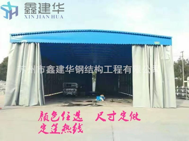 上海鑫建華定做移動遮陽棚推拉雨活動蓬移動車棚倉儲雨棚廠家直銷