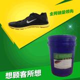 厂家直销进口环保203原黄尼龙布印花水性油墨