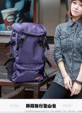 定制批發學生書包女雙肩包男大容量定做生產旅行包背包韓版女登山包戶外休閒電腦包