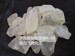 水性醛酮树脂WK-50,水性油墨涂料专用