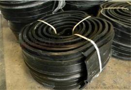 中埋式300*10国标橡胶止水带遇水膨胀止水带条