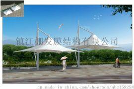 厂家定制景区园林景观膜遮阳伞户外景观膜伞钢膜结构景观伞
