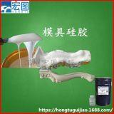 石膏线专用模具硅胶 石膏工艺品 模具硅胶 流动性好 好脱模的模具硅胶