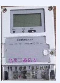 载波电表,无线远程电表,有线485远程电表