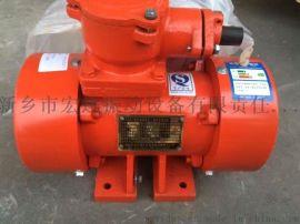 YBZD防爆振動電機 哪家好 防爆振動電機|粉塵防爆振動電機|礦用防爆振動電機|