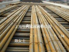 现货1Cr12Ni2W1Mo1V-5上海鑫山博现货1Cr12Ni2W1Mo1V-5圆钢