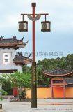 鑫通燈飾 復古庭院燈 LED景觀燈 廠家定製
