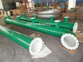 衬塑管、无锡衬塑管厂家、钢衬PP管道