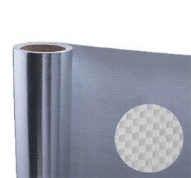 供应镀铝膜编织布可抽真空钢材保护膜厂家直销可定制