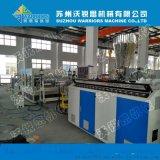 树脂瓦设备 PVC仿古屋面瓦机器 合成树脂琉璃瓦生产线