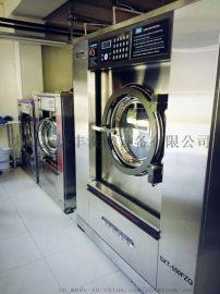 沈阳大型洗衣机设备100kg
