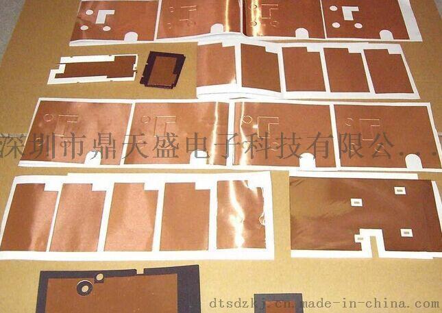 深圳厂家生产销售导电铜箔模切胶带