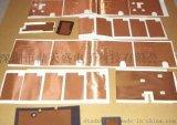 深圳廠家生產銷售導電銅箔模切膠帶