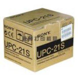 彩超像片纸UPC-21S索尼彩色热敏打印纸