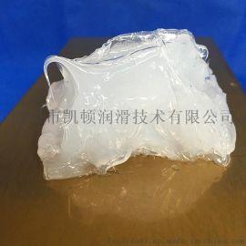 低温齿轮润滑脂 塑料齿轮油