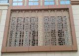 鋁窗花  廣告牌鋁窗花   復古時尚裝飾鋁窗花