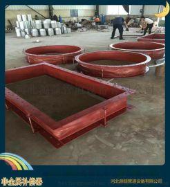 碳鋼方形補償器 河北源益牌DN300方形補償器