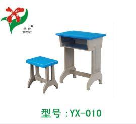 热销塑钢课桌凳、学生课桌凳、临沂塑钢课桌凳
